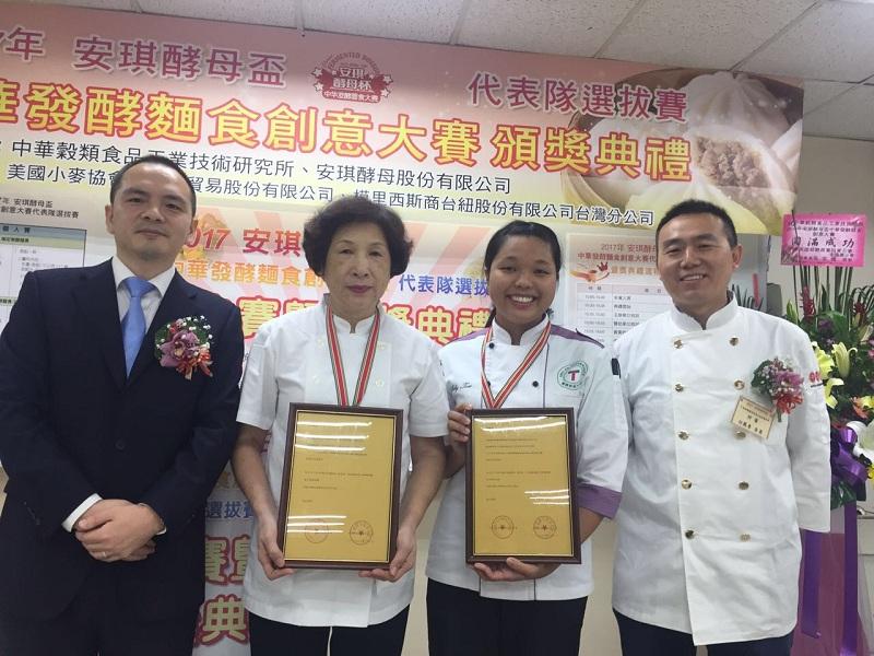 """第五届""""安琪酵母杯""""中华发酵面食大赛首场预选赛在台北举行"""