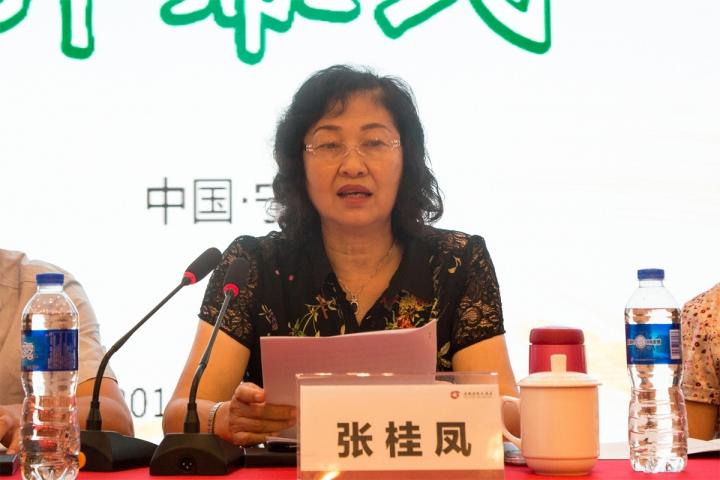 中国粮油学会理事长、国家粮食局原副局长张桂凤讲话