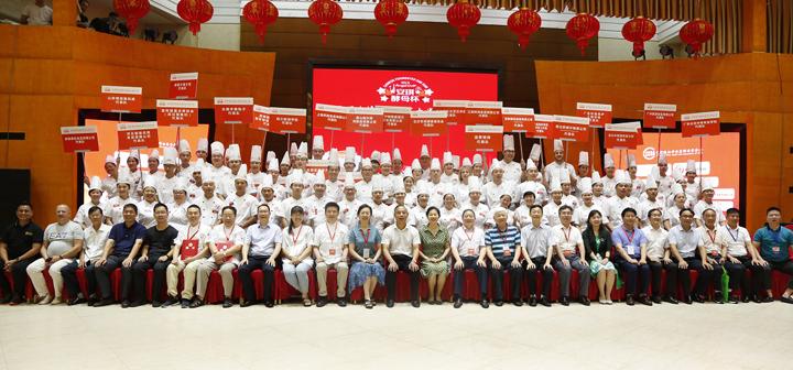 """第六届""""安琪酵母杯""""中华发酵面食大赛总决赛在长沙开赛"""